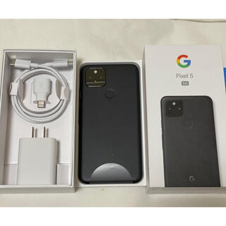 ANDROID - 新品未使用 au Pixel 5 Just Black 128GB SIMフリー