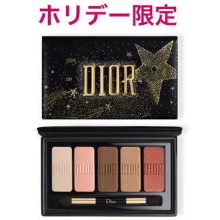 Dior - ディオール スパークリング クチュール アイ パレット (数量限定品)