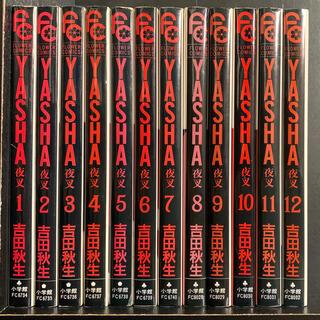 小学館 - YASHA 夜叉 全巻 全12巻セット 吉田秋生 フラワーコミックス 少女漫画