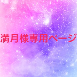 Angelic Pretty - 新品未使用 Angelic Pretty British Bear JSKセット