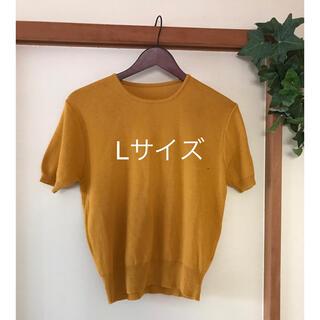 日本製 毛ウール混 からし色 ニットセーター 訳あり