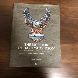 ハーレーダビッドソン(Harley Davidson)のTHE BIG BOOK OF HARLEY-DAVIDSON(洋書)