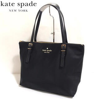 kate spade new york - 【正規品】美品✨ケイトスペード トートバッグ