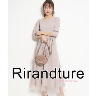 Rirandture - 新品 リランドチュール シアー柄網スカート ゆるニット セット セットアップ