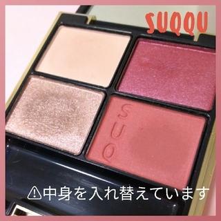 SUQQU - USED SUQQU アイシャドウ ピンクパレット