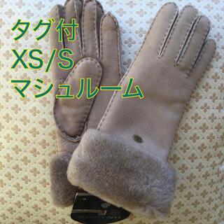 エミュー(EMU)のemu ムートン グローブ 手袋 XS / S マシュルーム 新品 タグ付き(手袋)