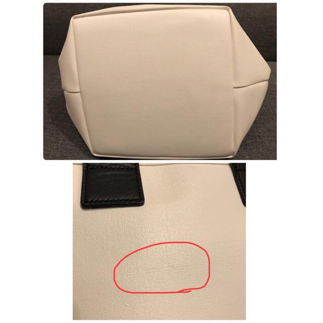 Adam et Rope'(アダムエロぺ)のアダム・エ・ロペ トートバッグ 白×黒 レディースのバッグ(トートバッグ)の商品写真