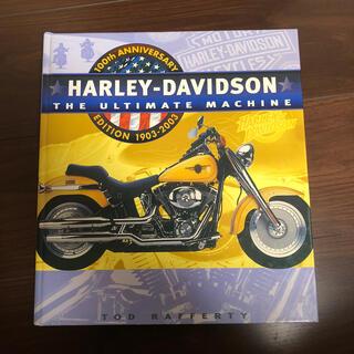 ハーレーダビッドソン(Harley Davidson)のHARLEY-DAVIDSON The Ultimate Machine(洋書)