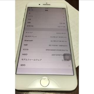 iPhone - iPhone7 Plus 128GB simフリー ホームボタン不良 アイフォン