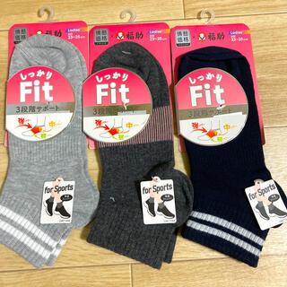 フクスケ(fukuske)の新品☆福助レディーススポーツソックス靴下3足セット(ソックス)