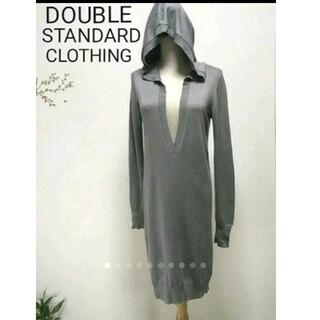 DOUBLE STANDARD CLOTHING - ダブルスタンダードクロージングパーカーワンピース/ザラ ミラオーウェン ラブレス