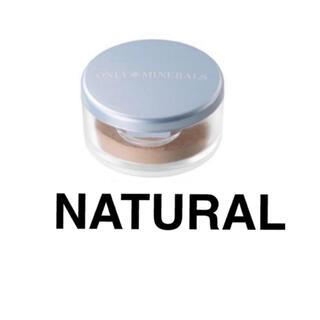 ヤーマン(YA-MAN)の二度使用  オンリーミネラル 薬用コンシーラーホワイトニングケア NATURAL(コンシーラー)