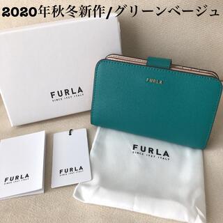 Furla - 付属品全て有り★新品 FURLA 2020年秋冬新作 バビロン グリーンベージュ
