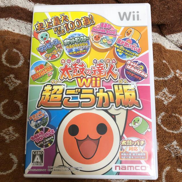 Wii(ウィー)のwii 太鼓の達人 超ごうか版 エンタメ/ホビーのゲームソフト/ゲーム機本体(家庭用ゲームソフト)の商品写真