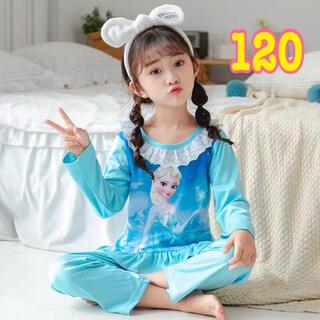Disney - 【襟フリル】アナ雪 パジャマ 120