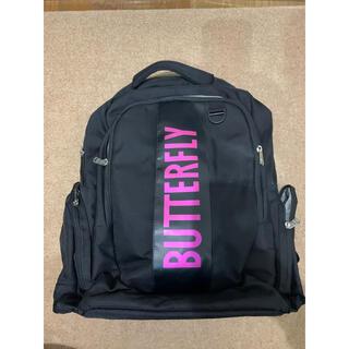 バタフライ(BUTTERFLY)の卓球 butterfly リュック(卓球)
