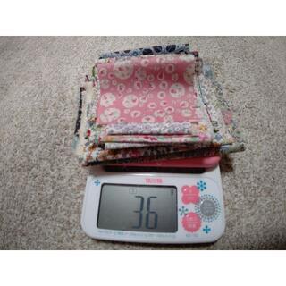 (11)リバティハギレセット36g+オマケのハギレと布テープ