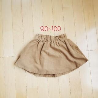 グローバルワーク(GLOBAL WORK)のペチコート付き スカート キッズ(スカート)