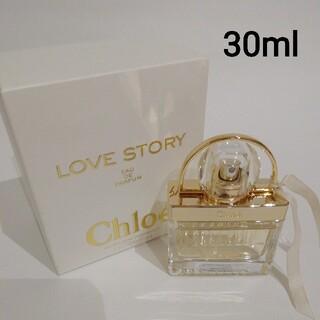 Chloe - クロエ ラブストーリー オードパルファム 30ml