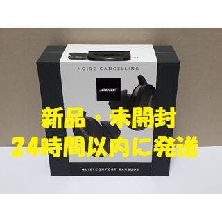 BOSE - 【新品・未開封】Bose Bose QuietComfort Earbuds