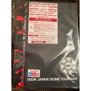 iKON LIVE DVD