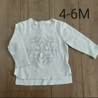 エイチアンドエム(H&M)のH&M 白ニット 薄手セーター(ニット/セーター)