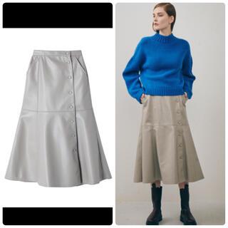 ルシェルブルー(LE CIEL BLEU)のLE CIEL BLEU Faux Leather Button Skirt(ロングスカート)