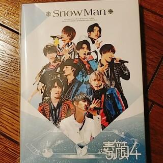Johnny's - 【新品未開封】素顔4 Snow Man盤