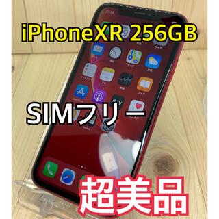 Apple - 【S】【超美品】iPhone  XR 256 GB SIMフリー Red 本体