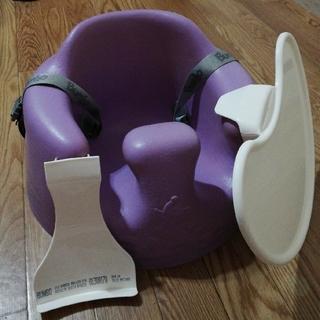 バンボ(Bumbo)のバンボ幼児椅子 紫?(その他)