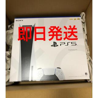 PlayStation - 新品SONY PlayStation5 CFI-1000A01