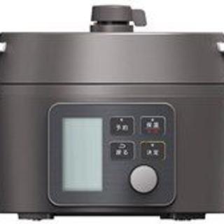 アイリスオーヤマ(アイリスオーヤマ)の新品未使用IRIS KPC-MA2-B(調理機器)