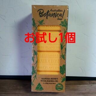 コストコ(コストコ)のオーストラリアン ボタニカルソープ マヌカハニー1個(ボディソープ/石鹸)