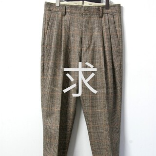 SUNSEA - 求)stein 19aw two tuck wide trousers