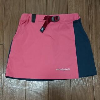 モンベル(mont bell)のmont-bell キュロットスカート 100(スカート)