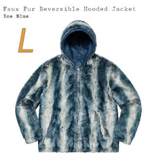 Supreme - Faux Fur Reversible Hooded Jacket L 新品