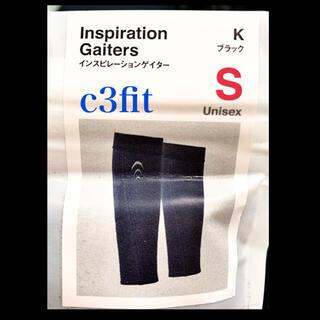 シースリーフィット(C3fit)のc3fit  インスピレーション ゲイター 黒 ブラック(その他)