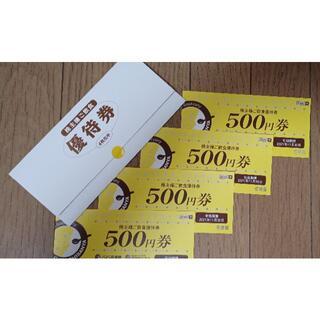 最新版 coco壱番屋 株主優待券4枚(レストラン/食事券)
