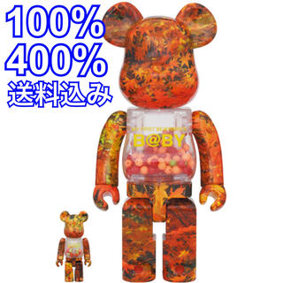 メディコムトイ(MEDICOM TOY)のMY FIRST BE@RBRICK B@BY AUTUMN 100%400%(その他)