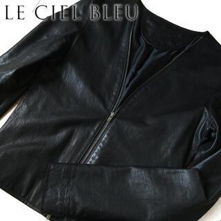 ルシェルブルー(LE CIEL BLEU)の美品 38 ルシェルブルー ラムレザージャケット ブラック(ライダースジャケット)