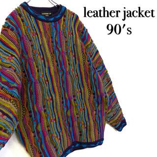 美品 90's 3Dデザインニット 古着 総柄セーター