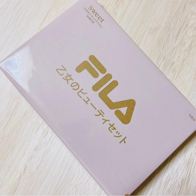 FILA(フィラ)のSweet 付録 FILA フィラ 乙女のビューティセット  レディースのファッション小物(ポーチ)の商品写真