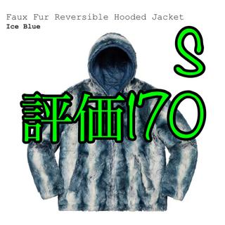Supreme - Faux Fur Reversible Hooded Jacket S