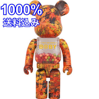 メディコムトイ(MEDICOM TOY)の1000% MY FIRST BE@RBRICK B@BY AUTUMN(その他)