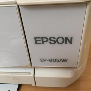EPSON - EPSON プリンター 本体 EP-805AW