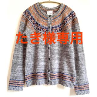 イチミリ(ichi-miri)のたき様ご確認用ページ(ニット/セーター)