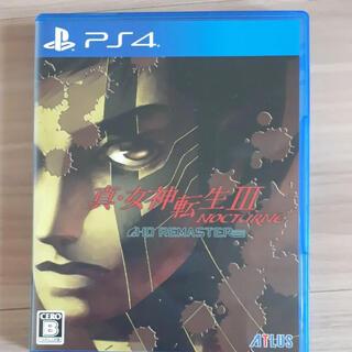 PlayStation4 - 真・女神転生3