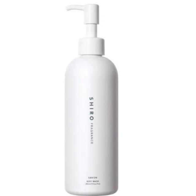 shiro(シロ)のshiro  ボディーソープ  savon 新品未使用 コスメ/美容のボディケア(ボディソープ/石鹸)の商品写真