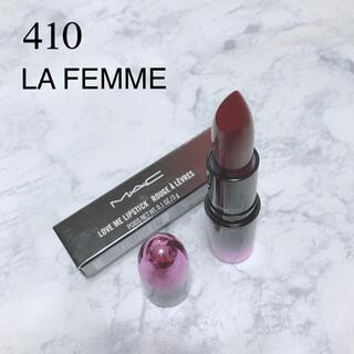 MAC - 【新品】M・A・C 410 LA FEMME ラブミーリップスティック