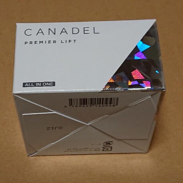 カナデル プレミアリフト(58g) コスメ/美容のスキンケア/基礎化粧品(オールインワン化粧品)の商品写真